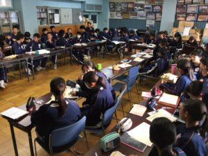 中学校 浜松 市立 開成
